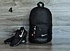 Рюкзак Nike с оригинальным дизайном!