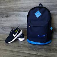 Мужской молодёжный рюкзак Nike с оригинальным дизайном!