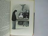 Дидро Д. Монахиня. Племянник Рамо. Жак-фаталист и его хозяин (б/у)., фото 6