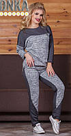 Модный женский спортивный костюм свободного фасона с длинным рукавом ангора