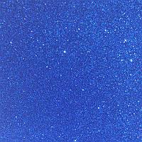 Фетр с блестками 1.6 мм, Корея, СИНИЙ, 15.5х23 см
