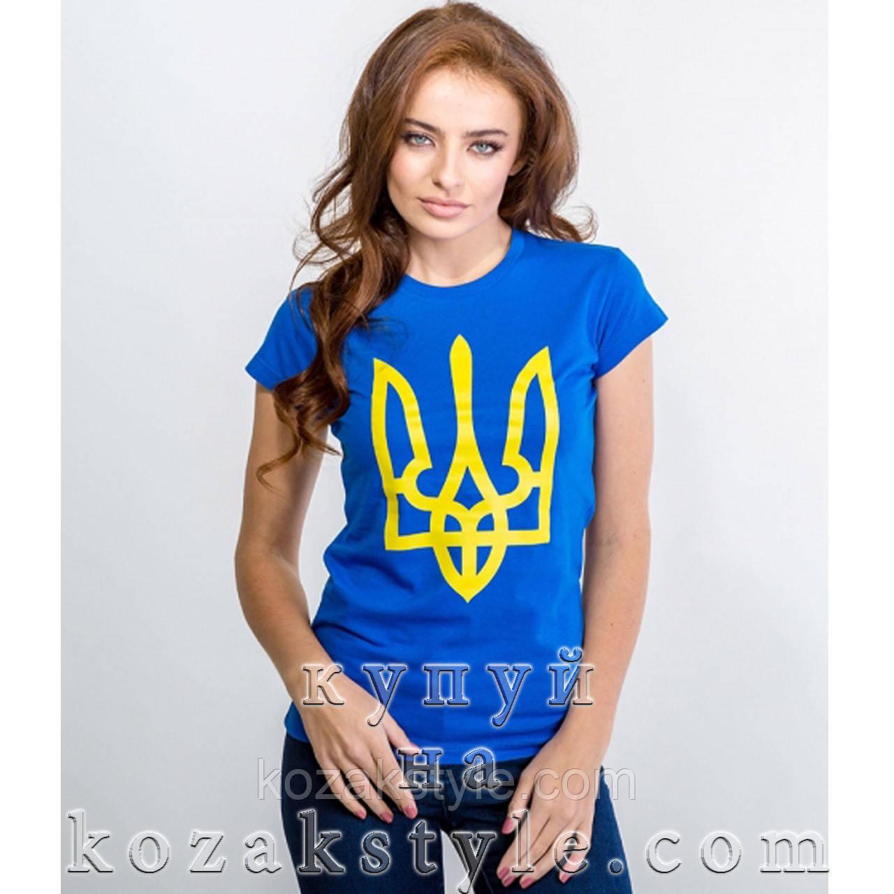 Патріотична жіноча футболка Тризуб