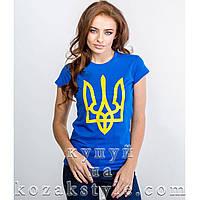 Патріотична жіноча футболка Тризуб, фото 1