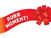 Спешите получить вкусные подарки от ТМ Симилак и ТМ Агуша!
