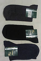 Носки мужские, Житомир