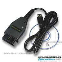 VAG TACHO USB V.2.2