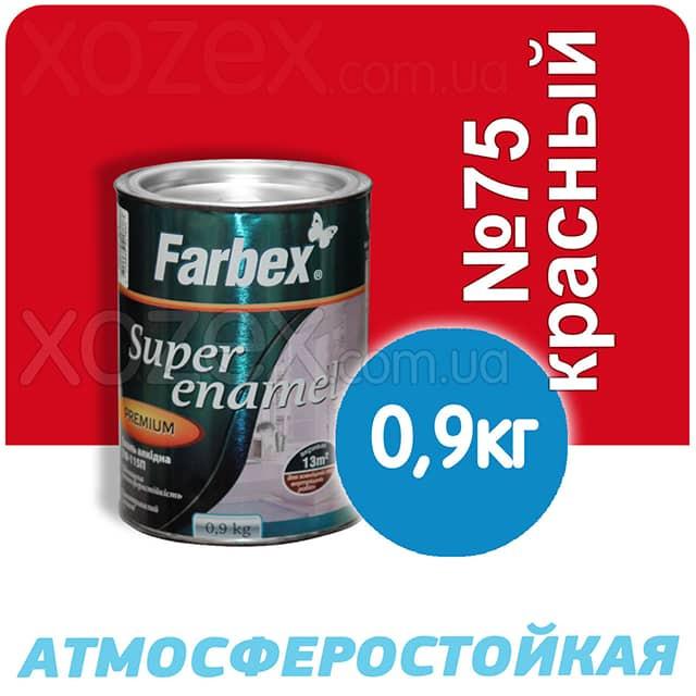Фарбекс Farbex Фарба Емаль ПФ-115 Червона №75 0,9 кг