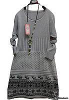 Теплый свитер - туника с орнаментом и оленями, цвет серый