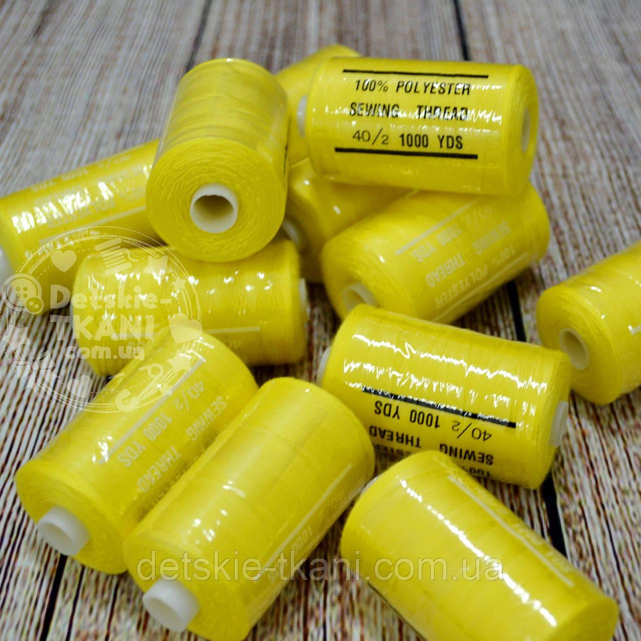 Нитки швейные 40/2, 1000 ярдов, цвет ярко-жёлтый (№110)