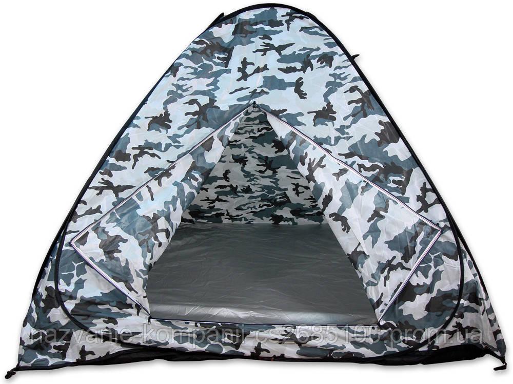 Палатка зимняя автомат 2.5х2.5