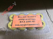 Втулки заднего амортизатора Ваз 2101, 2102, 2103, 2104, 2105, 2106, 2107, 2121 Нива полиуретановые