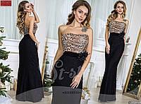 Платье в пол с легким шлейфом