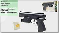 Пистолет, батар., лазер, пульки, в пак. 21*3*16см (240шт/2)