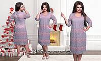 Платье гипюровое большого размера 52-62