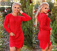 Платье женское вязанное Косичка № д 3811 (Гл)