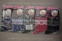 Теплые женские носки упаковка 10шт