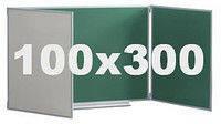 Доска комбинированная для мела и маркера 300x100 см ABC Office в алюминиевой рамке, трехсекционная