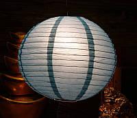 Фонарь бумажный шар темно-синий