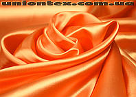 Атлас оранжевый