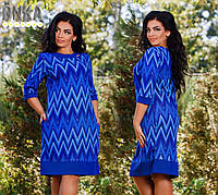 Платье женское Зиг Заг  № с 1224  батал (Гл)