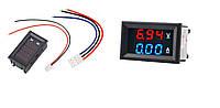 Цифровой Амперметр Вольтметр постоянного тока DC 0-100V с встроенным шунтом  0-10A