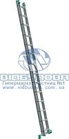 Лестница двухсекционная алюминиевая бытовая ITOSS 2x14 ступеней (7514)
