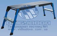 Помост алюминиевый KRAUSE StepTop (130099)