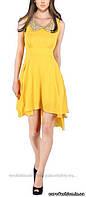Желтое платье, Китай