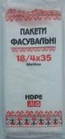 """Пакет """"Фасовка"""" (18*35) ЕКО/20"""