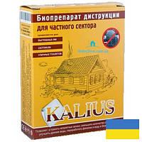Биопрепарат для выгребных ям Kalius 100г