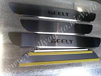 Защита порогов - накладки на пороги Geely GC6 (Standart)
