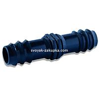 Соединение (ремонтник) для многолетней капельной трубки.