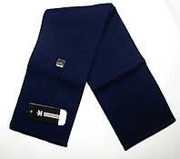 Шарф Adidas темно-синий мужской