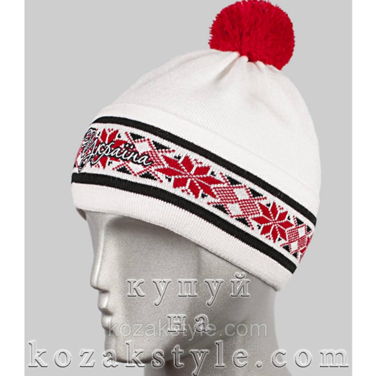 """Шапка  """"Україна"""" - 8  (біла)"""