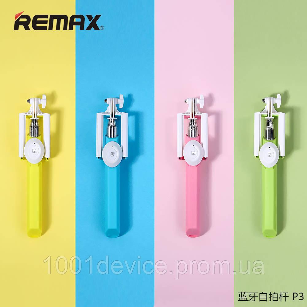 Сэлфи монопод Remax Selfie Stick P3 Bluetooth