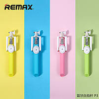 Сэлфи монопод Remax Selfie Stick P3 Bluetooth, фото 1