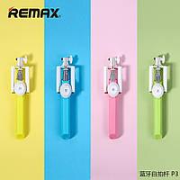 Сэлфи монопод Remax Selfie Stick P3 Bluetooth, фото 1