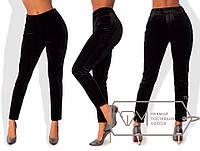 Велюровые штаны с карманами в размерах от 44 по 48