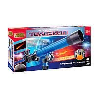 Астрономический телескоп; 8+, укр.уп., в кор. 45*22*8см, ТМ EasyScience