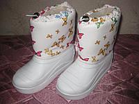 Детские теплые, не промокаемые дутики-сноубутсы из EVA пены девочкам на осень зиму и весну р.28-35 белые бабоч