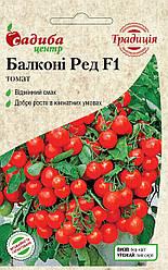 Семена Томат Балконные Рэд F1, 20шт.СЦ Традиция,