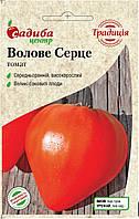 Семена Томат Воловье Сердце 0,2г СЦ Традиция