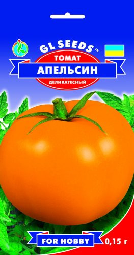Семена Томат Апельсин (0,15г) ТМ GL SEEDS  For Hobby