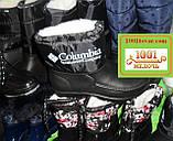 Камуфляжные резиновые сноубутсы-дутики мужские на меху Columbia (сапоги, ботинки), фото 4
