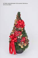 Праздничная новогодняя елка  с игрушками и шишками, 80 см, ручная  работа.
