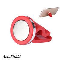 Универсальный магнитный держатель для телефона Красный