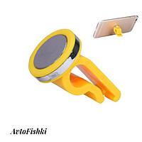 Универсальный магнитный держатель для телефона Желтый