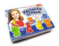 Детский набор для мыловарения Мыльная страна