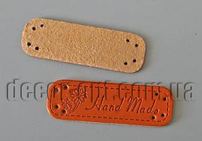 Кожаная бирка HandMade с цветком 5х1,5см 20шт.