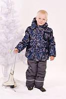 """Куртка зимняя для мальчика """"Арт камуфляж"""" р. 110-128"""